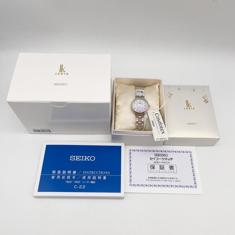 質イコー [セイコー] SEIKO 腕時計 SSVW186 ルキア 2020 クリスマス限定モデル ソーラー電波 レディース 新品 pawnshopiko 07