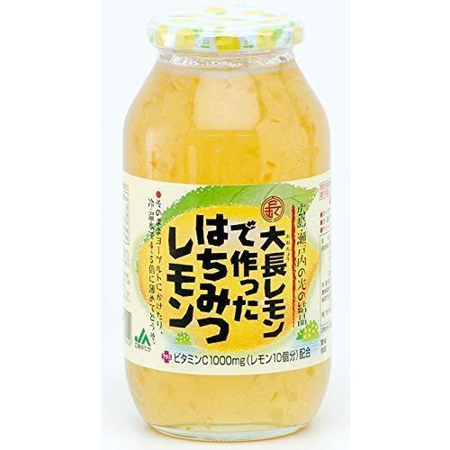 大長レモンでつくった【はちみつレモン】【980g】|pawpawshop