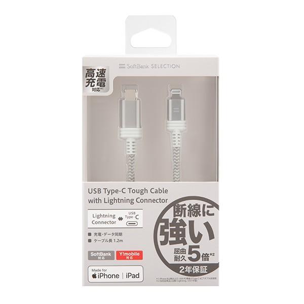 アウトレット SoftBank SELECTION USB Type-C Tough Cable with Lightning Connector / シルバー|paypaystore|05