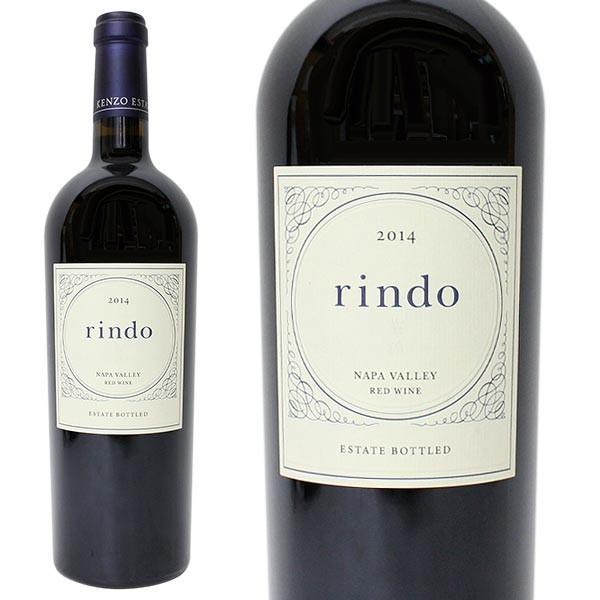 ケンゾー エステート 紫鈴 rindo 2014年 750ml 正規品・箱なし(赤ワイン・アメリカ)|paz-work