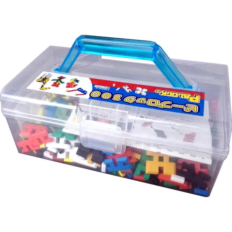 ピーブロック「コンテナセット300」知育玩具 教材 組み立て 創造力  300ピース 10色 多種 共同遊び pblock