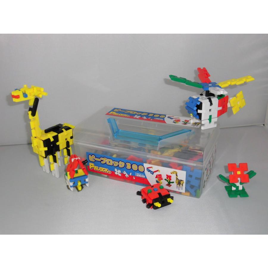ピーブロック「コンテナセット300」知育玩具 教材 組み立て 創造力  300ピース 10色 多種 共同遊び pblock 02