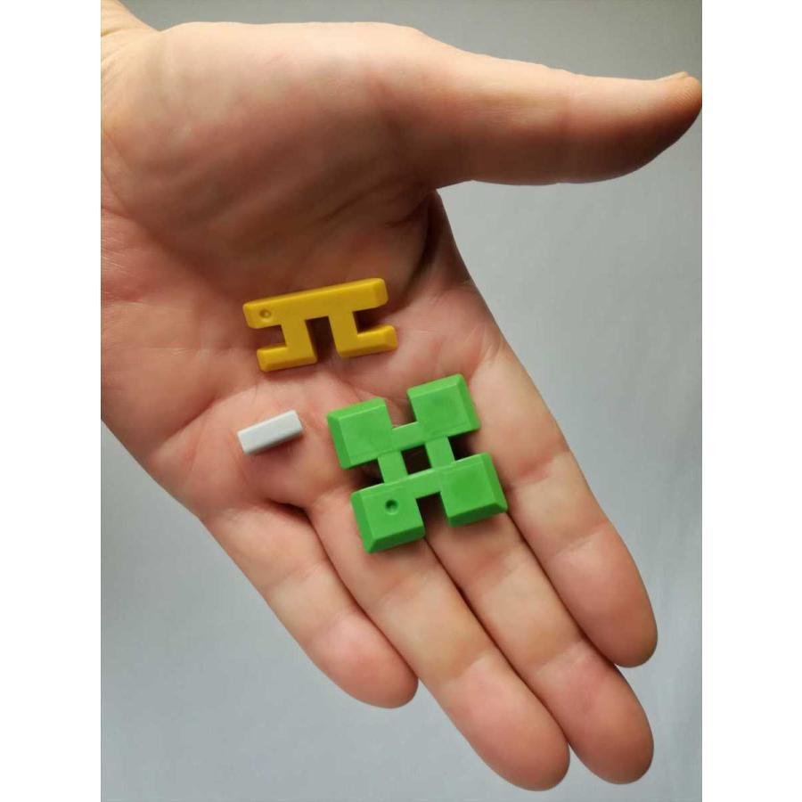 ピーブロック「コンテナセット300」知育玩具 教材 組み立て 創造力  300ピース 10色 多種 共同遊び pblock 11