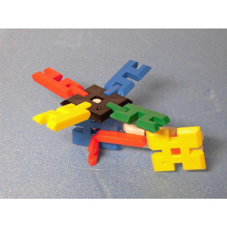 ピーブロック「コンテナセット300」知育玩具 教材 組み立て 創造力  300ピース 10色 多種 共同遊び pblock 12