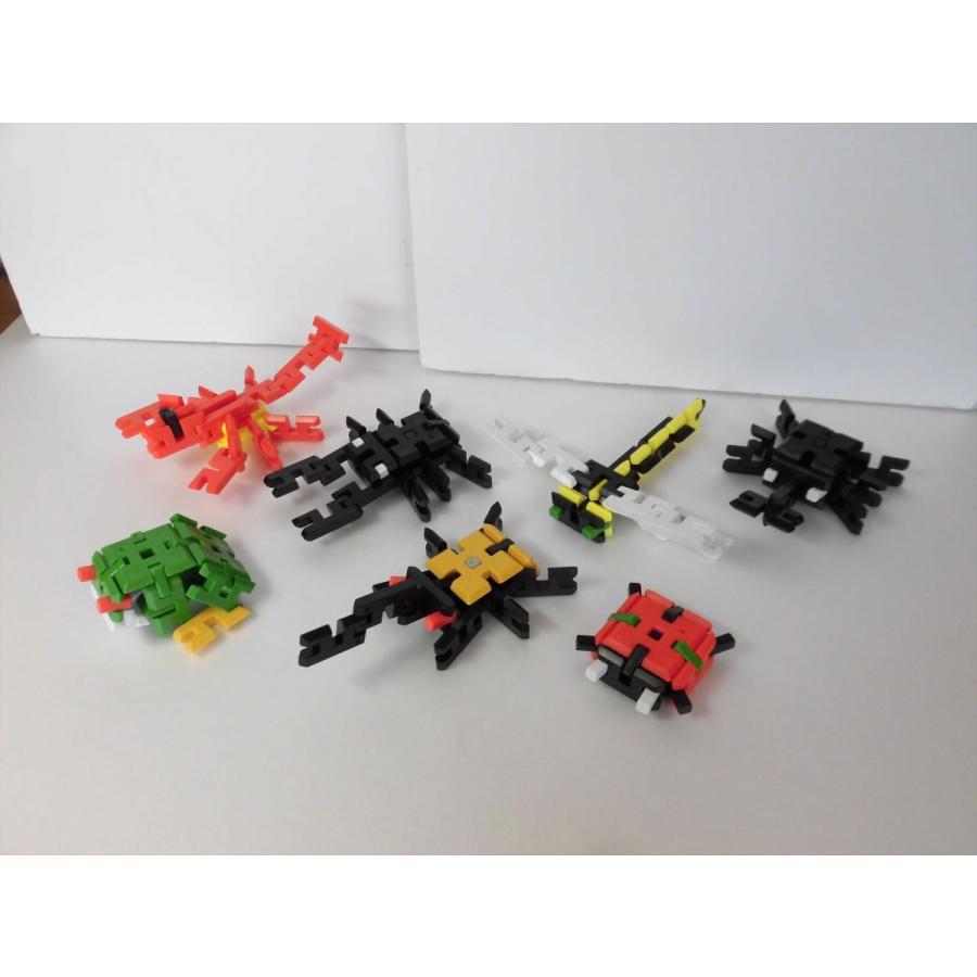 ピーブロック「コンテナセット300」知育玩具 教材 組み立て 創造力  300ピース 10色 多種 共同遊び pblock 15