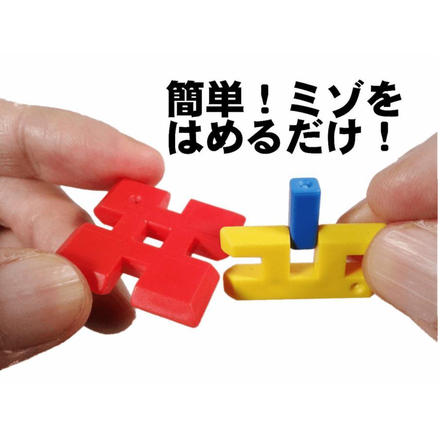 ピーブロック「コンテナセット300」知育玩具 教材 組み立て 創造力  300ピース 10色 多種 共同遊び pblock 03