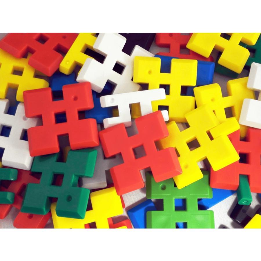 ピーブロック「コンテナセット300」知育玩具 教材 組み立て 創造力  300ピース 10色 多種 共同遊び pblock 06