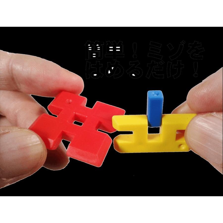 ピーブロック「東京タワー」セット 知育玩具 教材 組み立て 創造力  アート インテリア タワー 本格的模型 pblock 03