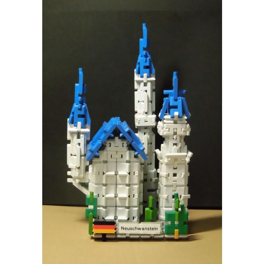 ピーブロック「ノイシュバンシュタイン城」セット 知育玩具 教材 組み立て 創造力 アート インテリア|pblock|03