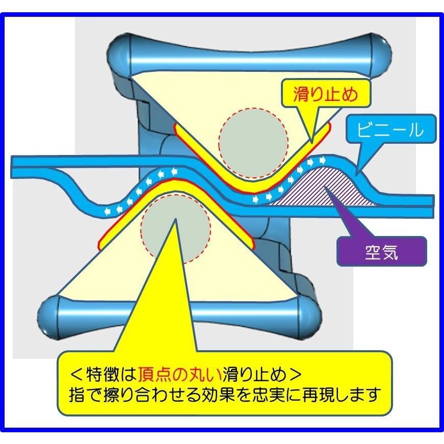 ビニールオープナー デザインシリーズ M21-NW08(桃玉) pbopen 04