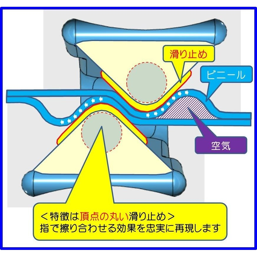 ビニールオープナー デザインシリーズ M21-NW09(kirin)|pbopen|04