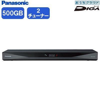 パナソニック ブルーレイレコーダー 3D対応 500GB 2チューナ おうちクラウドディーガ レギュラーモデル DMR-2W50|pc-akindo-y