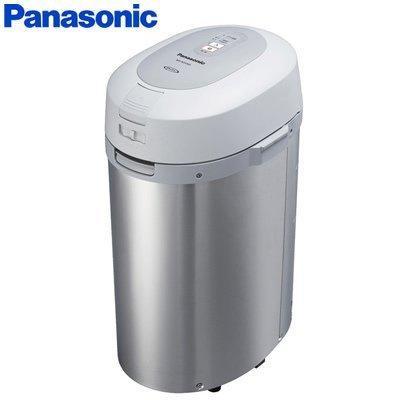 パナソニック 家庭用生ごみ処理機 MS-N53XD-S シルバー