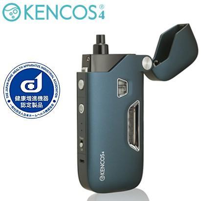 アクアバンク KENCOS4 本体 ポータブル 水素ガス吸引具 ケンコスフォー 健康増進機器認定製品 AB-D52-001 ネイビー