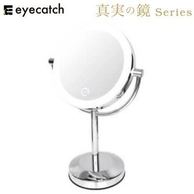 アイキャッチ 真実の鏡Luxe 両面型 EC005LXAC-5X
