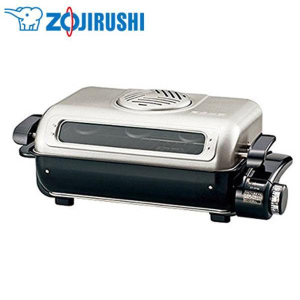 象印 フィッシュロースター 魚焼きグリル 両面焼き EF-VG40-SA シルバー