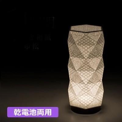【手漉き和紙 市松】手作り和照明 LEDフロアスタンド 和紙スタンドライト 六角タイプ 30cm ウィル電子 HXC300-11 乾電池両用