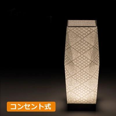 【手漉き和紙 市松】手作り和照明 LEDフロアスタンド 和紙スタンドライト 多面体タイプ 30cm ウィル電子 SQB302-11 コンセント式