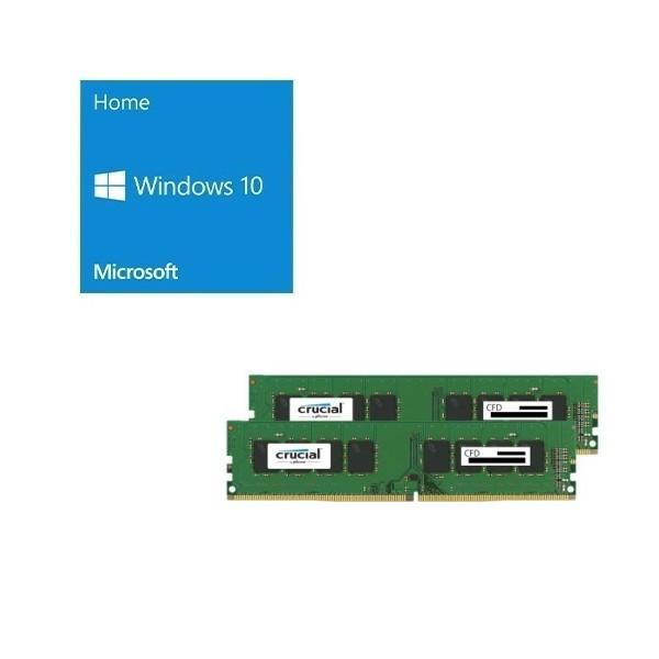 セット商品 Windows 10 Home 64Bit DSP + CFD W4U2666CM-16G バンドルセット 標準的な一般ユーザー、ご家庭向けの Home 64bit DSP版