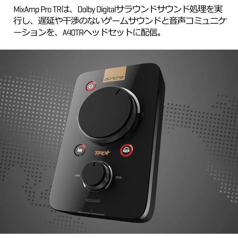 Ps4 ミックス アンプ 【ボイスチャット】PS4とPCの音声を同時に聞く方法はこれがおすすめ!