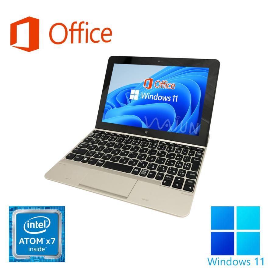 マイクロソフト ノート パソコン