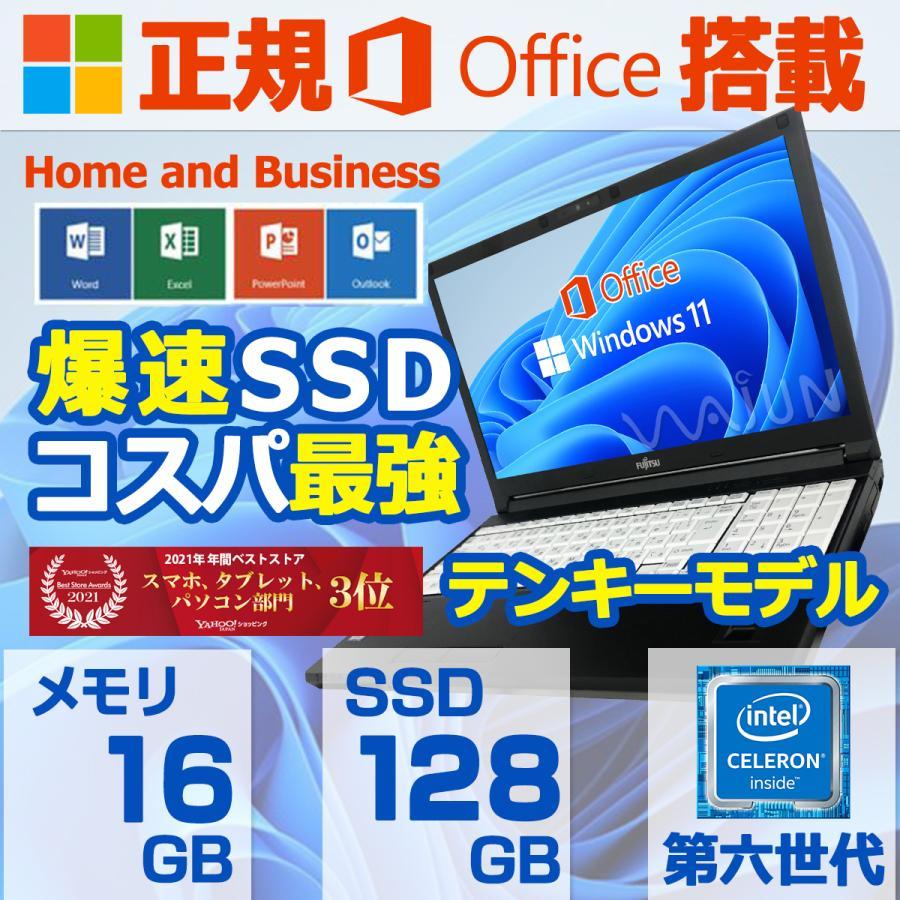 新品パソコン ノートパソコン MS Office2019 Win10 第7世代Core i7 メモリ8GB 高速SSD256GB Bluetooth14型 IPS 2K液晶 Webカメラ Bluetooth wajun Pro X13|pc-m