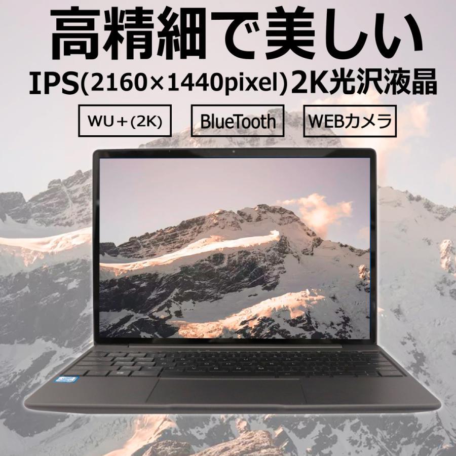 新品パソコン ノートパソコン MS Office2019 Win10 第7世代Core i7 メモリ8GB 高速SSD256GB Bluetooth14型 IPS 2K液晶 Webカメラ Bluetooth wajun Pro X13|pc-m|02