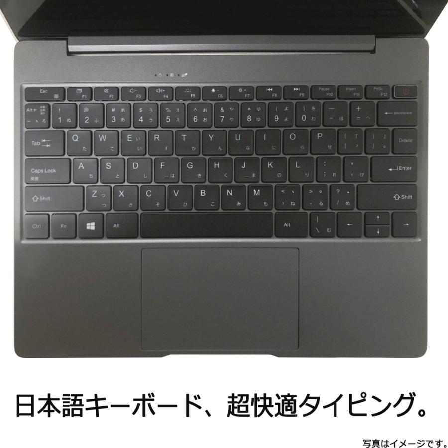 新品パソコン ノートパソコン MS Office2019 Win10 第7世代Core i7 メモリ8GB 高速SSD256GB Bluetooth14型 IPS 2K液晶 Webカメラ Bluetooth wajun Pro X13|pc-m|09