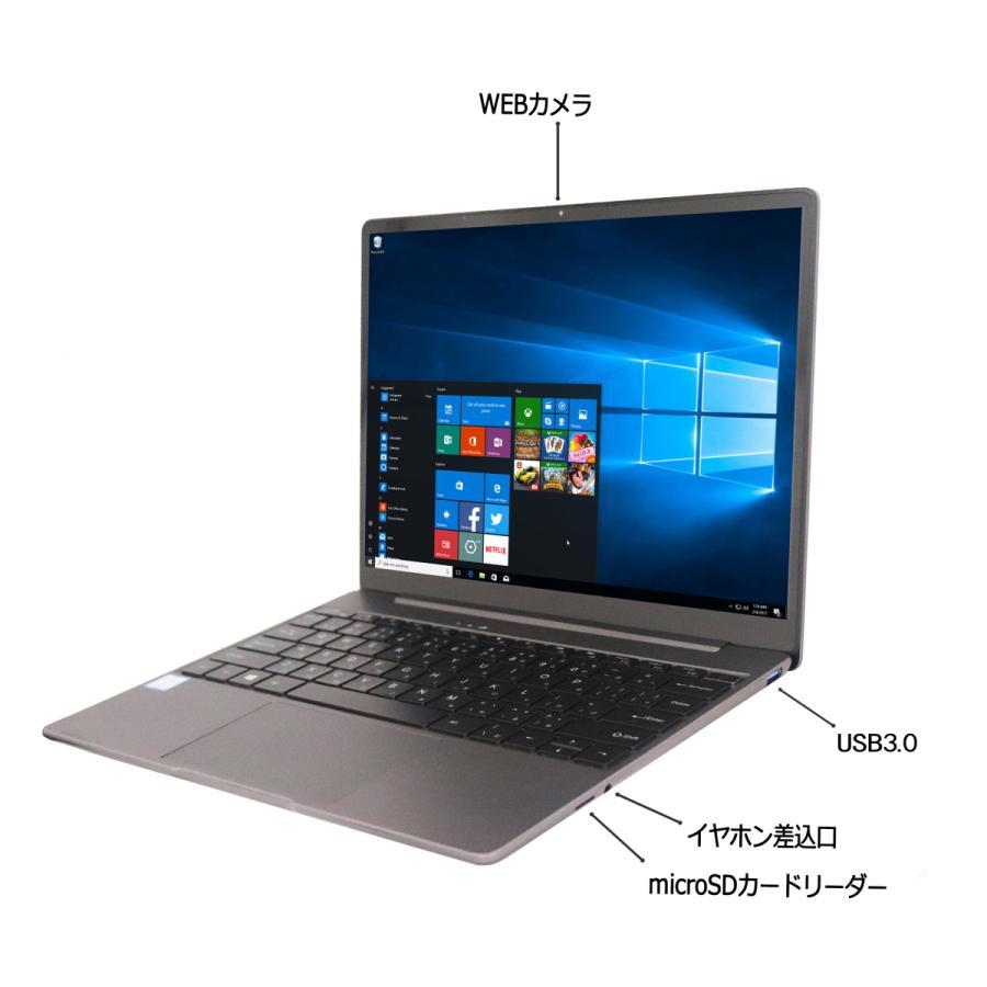新品パソコン ノートパソコン MS Office2019 Win10 第7世代Core i7 メモリ8GB 高速SSD256GB Bluetooth14型 IPS 2K液晶 Webカメラ Bluetooth wajun Pro X13|pc-m|04