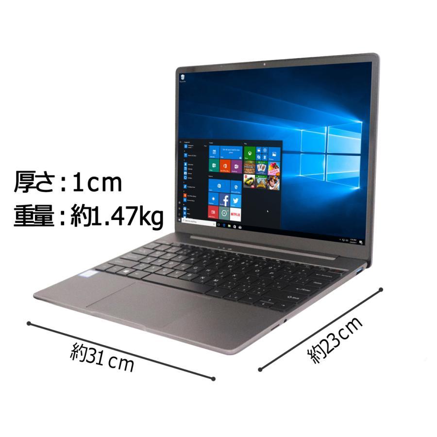 新品パソコン ノートパソコン MS Office2019 Win10 第7世代Core i7 メモリ8GB 高速SSD256GB Bluetooth14型 IPS 2K液晶 Webカメラ Bluetooth wajun Pro X13|pc-m|06