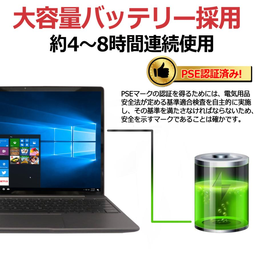 新品パソコン ノートパソコン MS Office2019 Win10 第7世代Core i7 メモリ8GB 高速SSD256GB Bluetooth14型 IPS 2K液晶 Webカメラ Bluetooth wajun Pro X13|pc-m|07