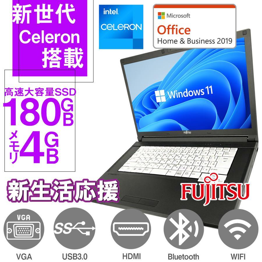 ノートパソコン 中古パソコン Windows10 SSD256GB メモリ4GB MicrosoftOffice2019 第三世代CORE i3 DVDROM 15型 シークレットパソコン アウトレット pc-m