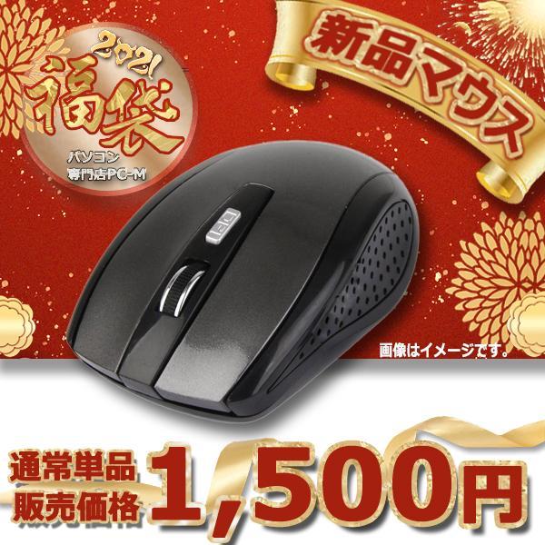 ノートパソコン 中古パソコン Windows10 SSD256GB メモリ4GB MicrosoftOffice2019 第三世代CORE i3 DVDROM 15型 シークレットパソコン アウトレット|pc-m|05