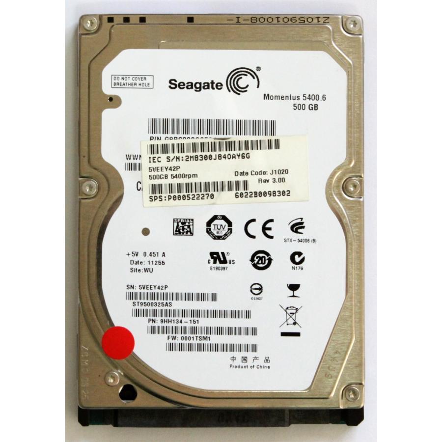 500GB 5400 RPM SATA 2.5 Drive ST9500325AS
