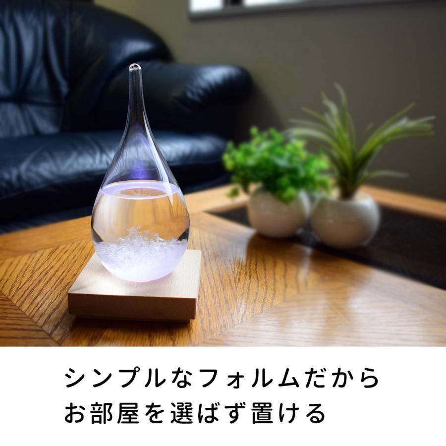 ストームグラス テンポドロップ ガラス天気予報ボトル ストーム瓶 Tempo Drop Large 気象予報 結晶観察器 しずく型 水滴状 インテリア 雑貨 置物 オブジェ 飾り|pc-parts|04
