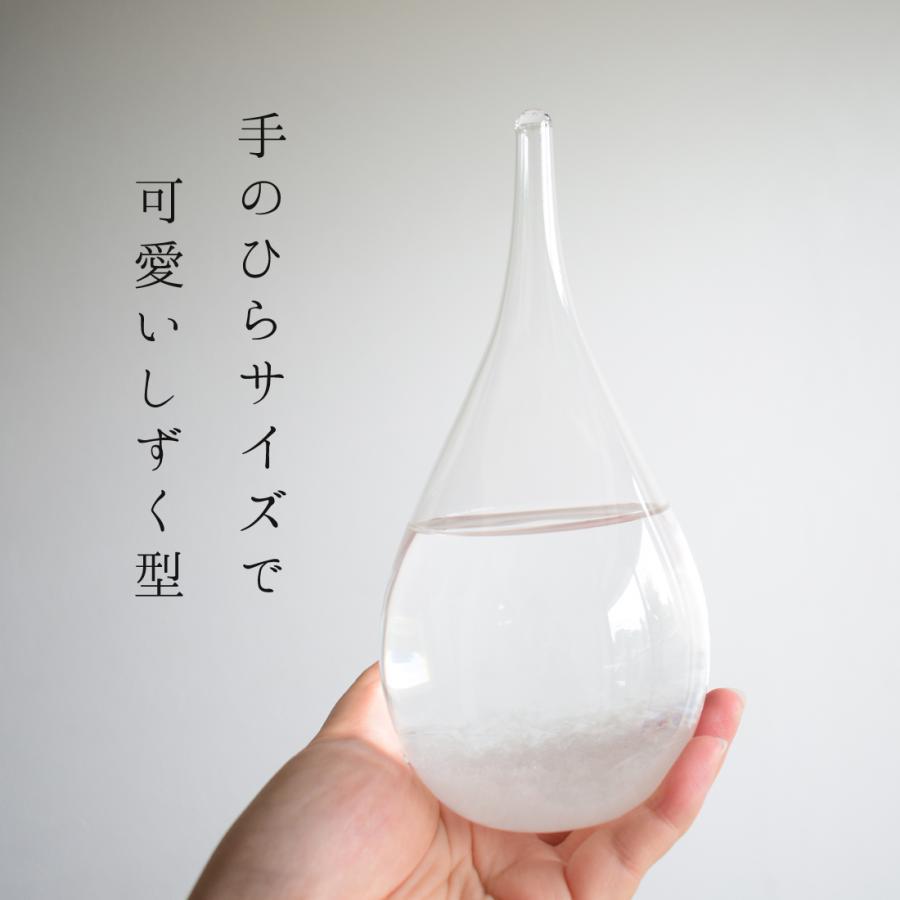 ストームグラス テンポドロップ ガラス天気予報ボトル ストーム瓶 Tempo Drop Large 気象予報 結晶観察器 しずく型 水滴状 インテリア 雑貨 置物 オブジェ 飾り|pc-parts|05