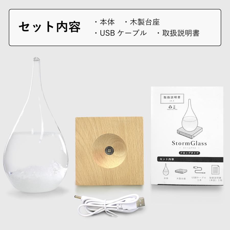 ストームグラス テンポドロップ ガラス天気予報ボトル ストーム瓶 Tempo Drop Large 気象予報 結晶観察器 しずく型 水滴状 インテリア 雑貨 置物 オブジェ 飾り|pc-parts|09