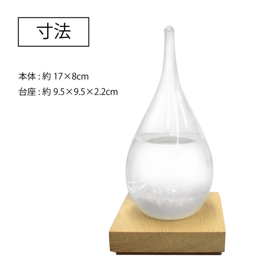ストームグラス テンポドロップ ガラス天気予報ボトル ストーム瓶 Tempo Drop Large 気象予報 結晶観察器 しずく型 水滴状 インテリア 雑貨 置物 オブジェ 飾り|pc-parts|10