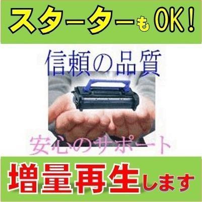 CT203217/CT203213 大容量マゼンタ(M) お預り再生 リサイクルトナー Fuji Xerox カラープリンター ドキュプリント DP DocuPrint C2550 d 用 インク|pc99net