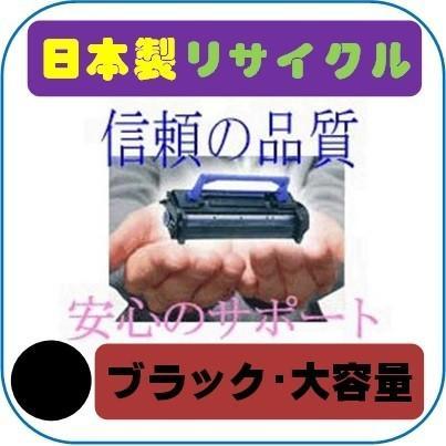 MX-61JTBA/BB 大容量ブラック リサイクルトナー即納品 SHARP MX-2630/2650/3150/3630/3650/4150/4170/5150/5170/6150/6170 FN FV/インク|pc99net