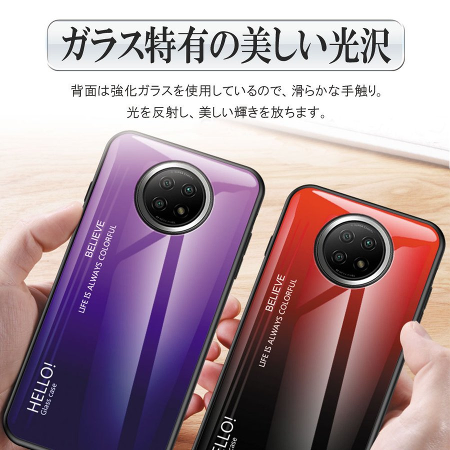 レドミ ノート 9T ガラスケース 背面ガラス TPUケース Redmi Note 9T グラデーション調  耐衝撃 強化ガラス 背面保護 かっこいい おしゃれ|pcastore|02