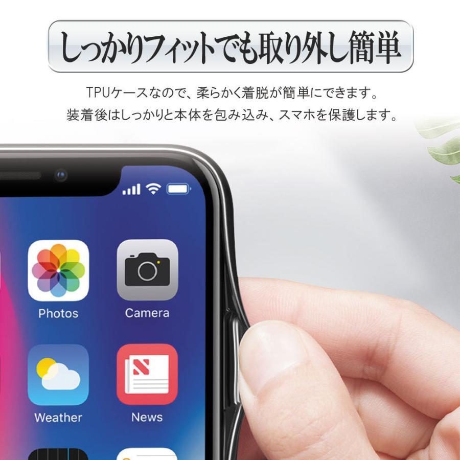 レドミ ノート 9T ガラスケース 背面ガラス TPUケース Redmi Note 9T グラデーション調  耐衝撃 強化ガラス 背面保護 かっこいい おしゃれ|pcastore|03