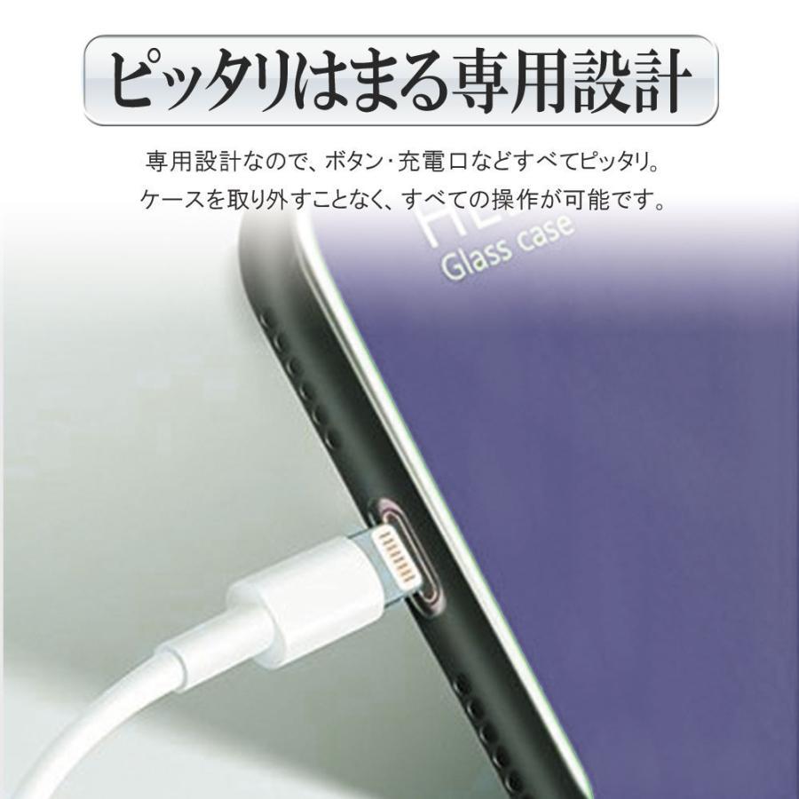 レドミ ノート 9T ガラスケース 背面ガラス TPUケース Redmi Note 9T グラデーション調  耐衝撃 強化ガラス 背面保護 かっこいい おしゃれ|pcastore|04