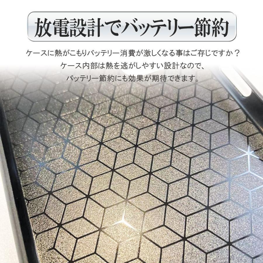 レドミ ノート 9T ガラスケース 背面ガラス TPUケース Redmi Note 9T グラデーション調  耐衝撃 強化ガラス 背面保護 かっこいい おしゃれ|pcastore|05