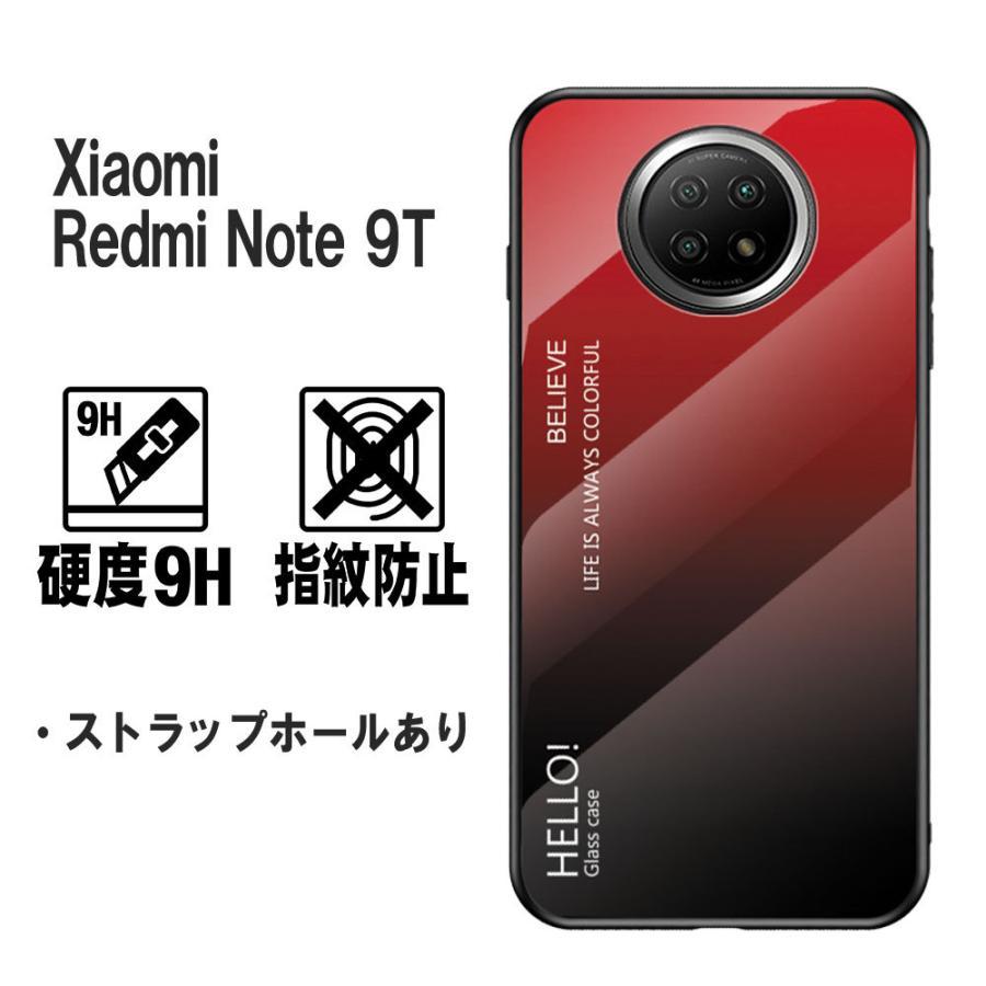 レドミ ノート 9T ガラスケース 背面ガラス TPUケース Redmi Note 9T グラデーション調  耐衝撃 強化ガラス 背面保護 かっこいい おしゃれ|pcastore|07