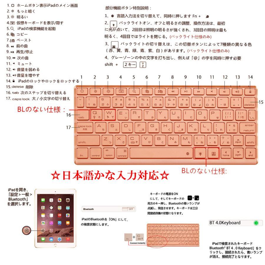 送料無料 iPad 10.2/9.7 (2018/2017)/air1/pro9.7/ air2/pro10.5/air3/Pro11 用/選択可能 かな日本語入力対応 キーボードケース 360度回転機能 7色LED pcastore 09