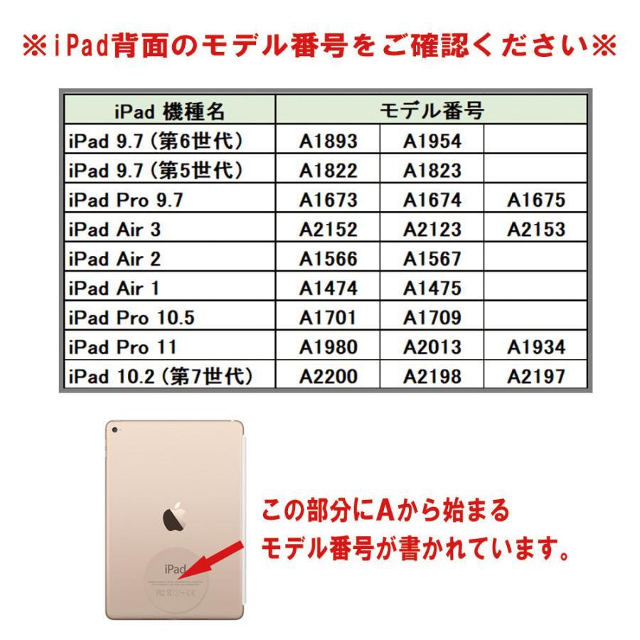 送料無料 iPad 10.2/9.7 (2018/2017)/air1/pro9.7/ air2/pro10.5/air3/Pro11 用/選択可能 かな日本語入力対応 キーボードケース 360度回転機能 7色LED pcastore 10
