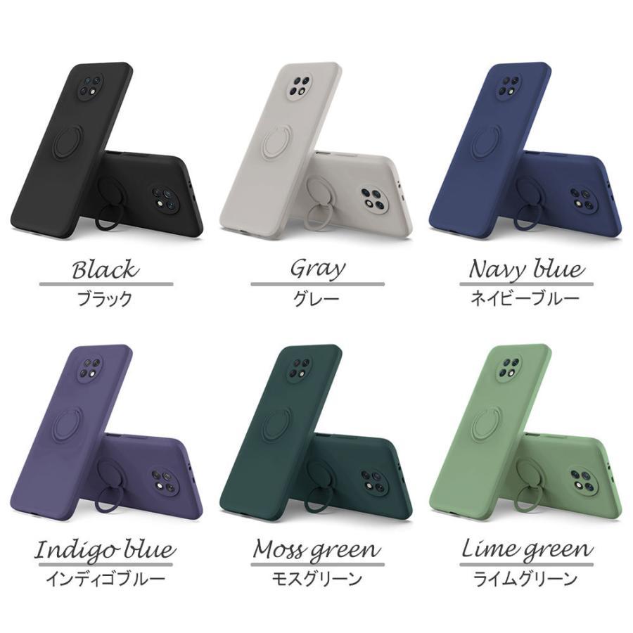 レドミノート 9T Redmi Note 9T リング付き スマホケース ソフト リング TPU保護ケース カバー 耐衝撃 スタンド機能付き 360回転|pcastore|09