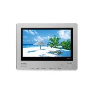 取り寄せ TWINBIRD ツインバード 12V型浴室テレビ VB-BS121S シルバー  送料無料