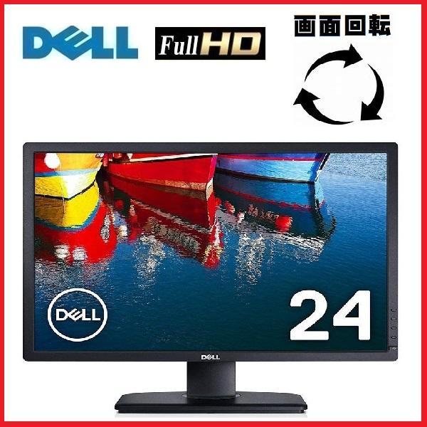 限定 シャープ タッチパネル BIG PAD 70型 PN-L703B 本体 SHARP デジタル サイネージ 電子看板 ディスプレイ 液晶ディスプレイ 液晶モニター t-27w-5